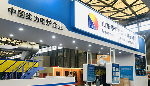 Exhibition promotion